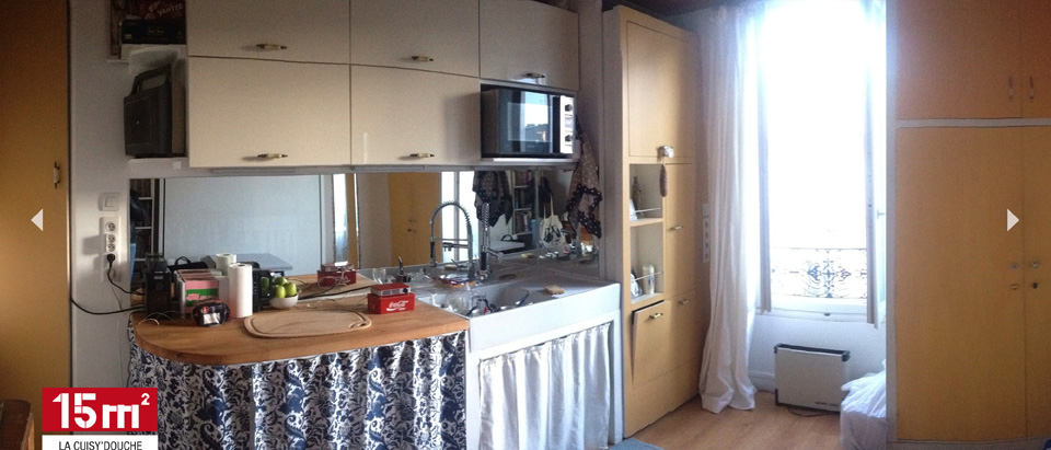 Amnagement cuisine 15m2 cuisine en parallele u2013 for Suite parentale 15m2